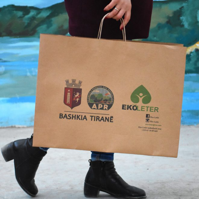 Bashkia Tirane